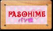 初心者でも優しい無料で学べるパソコンサイト   パソ姫